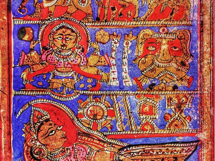 Episode 5: Jainism and Art: What the Dreams of Mahavir Swami's Mother Symbolized