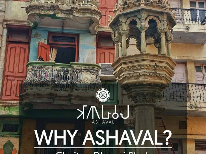 Why Ashaval?