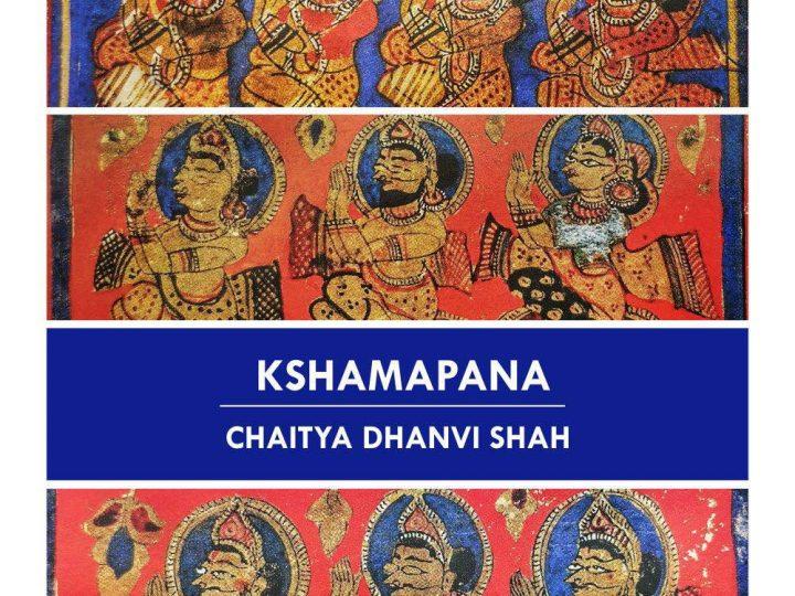 Kshampana